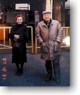晩年の英太郎氏と奥様